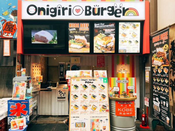 Top 3 Must-Eat Street Food Under 500 yen at Osaka's Largest